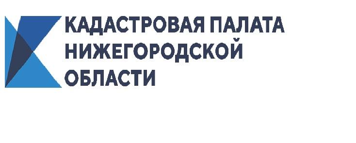 департамент недвижимости минэкономразвития россии официальный сайт